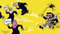 انتهاكات الحوثيين