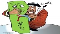 الإمارات تجهز على الشرعية في اليمن
