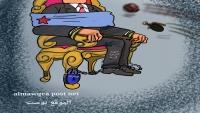 وضع الحكومة في عدن  