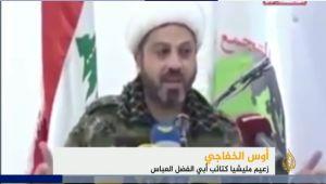 زعيم مليشيات عراقية: البوارج الأمريكية القريبة من اليمن مهددة من مقاومتنا