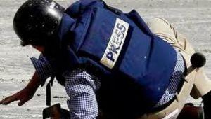300 انتهاك طالت حرية الصحافة باليمن خلال 2017