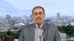 الحوثيون يعرضون استضافة مناوئين سعوديين للرياض في قنواتهم بصنعاء