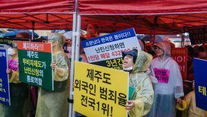 كوريا الحنوبية تمنح يمنيين اثنين حق اللجوء من أصل 480