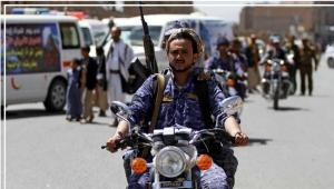 Four years on, Yemen war remains Saudi Arabia's albatross