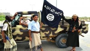 لونج وور جورنال: مواجهات وحرب مفتوحة بين تنظيم القاعدة وداعش في اليمن (ترجمة خاصة)