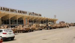 """تحقيق لـ""""سي إن إن"""" يكشف وصول الأسلحة الأمريكية لمليشيا الحوثي والانتقالي والقاعدة في اليمن (ترجمة خاصة)"""