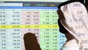 السعودية.. حزمة تدابير بقيمة 32 مليار دولار لمواجهة هبوط النفط ووباء كورونا