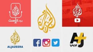 الجزيرة تسجل رقما قياسيا جديدا في الإعلام الرقمي