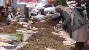 كورونا يفرض الركود على أسواق المكسرات باليمن