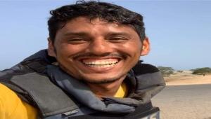 """""""الصحفيين اليمنيين"""" تطالب بالتحقيق في اغتيال مصور صحفي بعدن"""