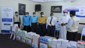 نبراس للتنمية بحضرموت تدشن مشروع توفير المعدات والأدوية الطبية للمراكز الصحية لمواجهة كورونا