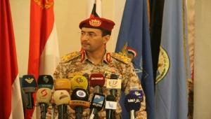 دعت المدنيين بالابتعاد عن بنك أهدافها.. جماعة الحوثي تهدد باستهداف قصور المسؤولين السعوديين