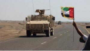 باحث: الدور الإماراتي المتعاظم في المنطقة مُخرب