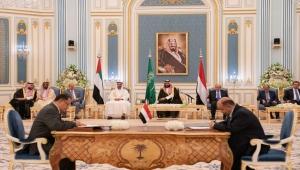 هيكلة الشرعية وشرعنة الانفصال.. السعودية تفرض نسخة ثانية من اتفاق الرياض(تقرير)