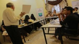 منظمة صوت الطفل تدرب في رصد وتوثيق ومناصرة حقوق الأطفال