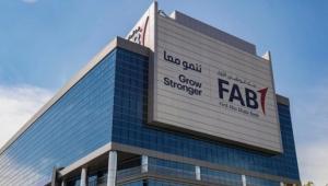 مسلسل التطبيع مستمر.. بنك أبو ظبي الأول يبدأ مباحثات مع بنوك إسرائيلية