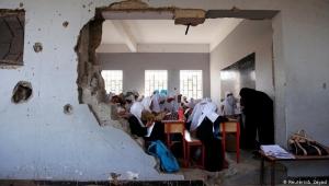 هيومان رايتس تسلط الضوء على التعليم في اليمن.. خمسة مليون طفل خارج المدارس (ترجمة خاصة)