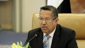 """""""بن دغر"""" يشدد على تنفيذ اتفاق الرياض كاملاً ويدعو لوقف القتال في أبين"""