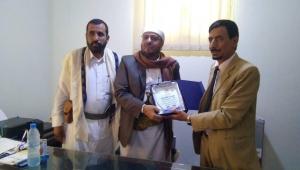 وزير الأوقاف يزور جمعية الضياء لتعليم القرآن الكريم ويطلع على سير العملية التعليمية فيها