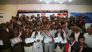 مؤسسة المخلافي تكرم 66 أسيرًا ومختطفًا من أبناء تعز والحديدة محررين من سجون الحوثي