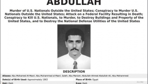 """مسؤولون أميركيون يؤكدون مقتل """"الرجل الثاني بتنظيم القاعدة"""" في طهران"""