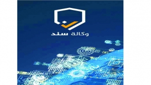 """الجزيرة نت تحتفل بعام على إطلاق وكالة """"سند"""" وتستعد لتقديمها للمجتمع الصحفي"""