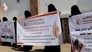 """تعز.. """"أمهات المختطفين"""" تطالب بإطلاق سراح 95 مواطناً اعتقلهم الحوثيون بالحيمة"""