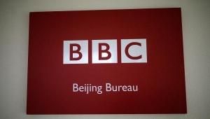 الاتحاد الأوروبي يدعو الصين إلى رفع الحظر عن قناة بي بي سي وورلد نيوز