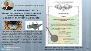 مهندس يمني يخترع جهازاً هو الأول من نوعه عالمياً ويحصل على مصادقة المكتب الفيدرالي الروسي