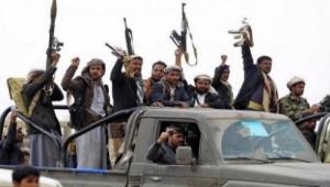 بريطانيا: اعتداءات الحوثيين على السعودية ومأرب يجب أن تتوقف