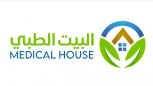 تدشين موقع البيت الطبي.. ونهى القفيلي تقول إن الموقع سيشرف عليه أطباء ومتخصصون في اليمن
