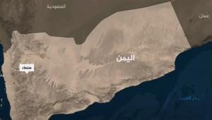مركز دراسات: خدمات البنية التحتية في اليمن مجزأة ولا يستطيع الفقراء تحملها (ترجمة خاصة)