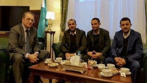 المجلس الأطلسي: هل الحوثيين حلفاء روسيا في اليمن؟ (ترجمة خاصة)