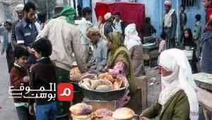 الحصار وارتفاع الأسعار وكورونا.. غُصص تثقل كاهل اليمنيين في رمضان (تقرير)