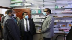 وزير الصحة يتفقد مستوى الخدمات الطبية في مستشفی حريب العام بمأرب
