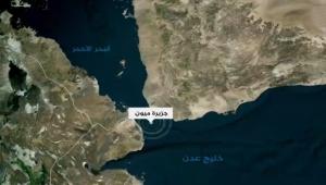 انتقادات يمنية لبيان التحالف حول تواجد الإمارات في ميون: مغالطات وتلويح خطير
