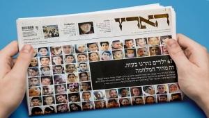 هآرتس تنشر صور وأسماء وقصص 67 طفلا فلسطينيا قتلتهم إسرائيل