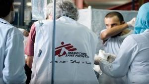 أطباء بلا حدود تغلق جناحها الخاص بعلاج كورونا في عدن