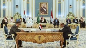 الخارجية السعودية: قرارات الانتقالي الأخيرة تصعيد مخالف لاتفاق الرياض