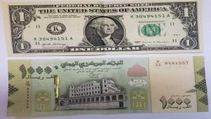 انهيار تاريخي للريال.. واليمنيون يستذكرون بسخرية تصريحات رئيس حكومتهم: مهمتي اقتصادية لا سياسية