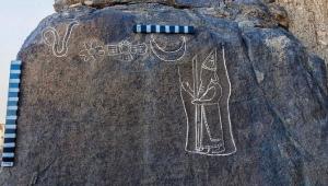 """السعودية تعلن العثور على """"أطول نص أثري"""" يعود لمنتصف القرن السادس قبل الميلاد"""