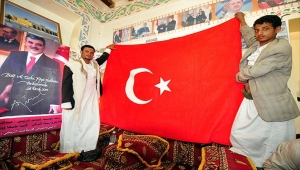 العائلات ذات الأصول التركية في تعز.. روح التاريخ واعتزاز الانتماء (تقرير)