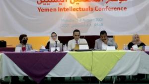 مشاورات حول وقف إطلاق النار بين الأمم المتحدة ويمنيين في مؤتمر المثقفين بالمكلا