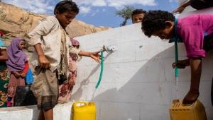 الهجرة الدولية: 18 مليون شخص باليمن يفتقرون إلى المياه الصالحة للشرب