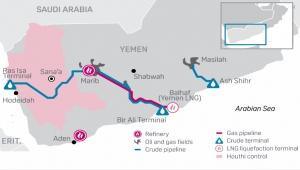 تقرير أمريكي: إنتاج النفط والغاز في اليمن على مفترق طرق مرهون بالسلام (ترجمة خاصة)