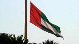 هذه المرة بدون السعودية.. الإمارات تصنف أفرادا وكيانات يمنية ضمن الإرهاب للمرة الثالثة