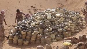 انتزاع أكثر من 1300 لغم زرعها الحوثيون خلال أسبوع