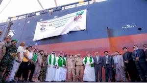 لماذا يسعى الانتقالي عبر لملس لتعطيل منحة الوقود السعودية لمحطات الكهرباء في عدن والمحافظات المحررة؟ (تقرير)