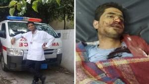 """أسرة الطبيب """"الحرازي"""" تقرر نقل جثمانه إلى مدينة التربة غدا الجمعة بعد أكثر من 15 يوما على مقتله بلحج"""