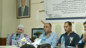 """الشاعرة اليمنية نسرين يحيى توقع كتابها """"أحرف النسرين"""" في القاهرة"""